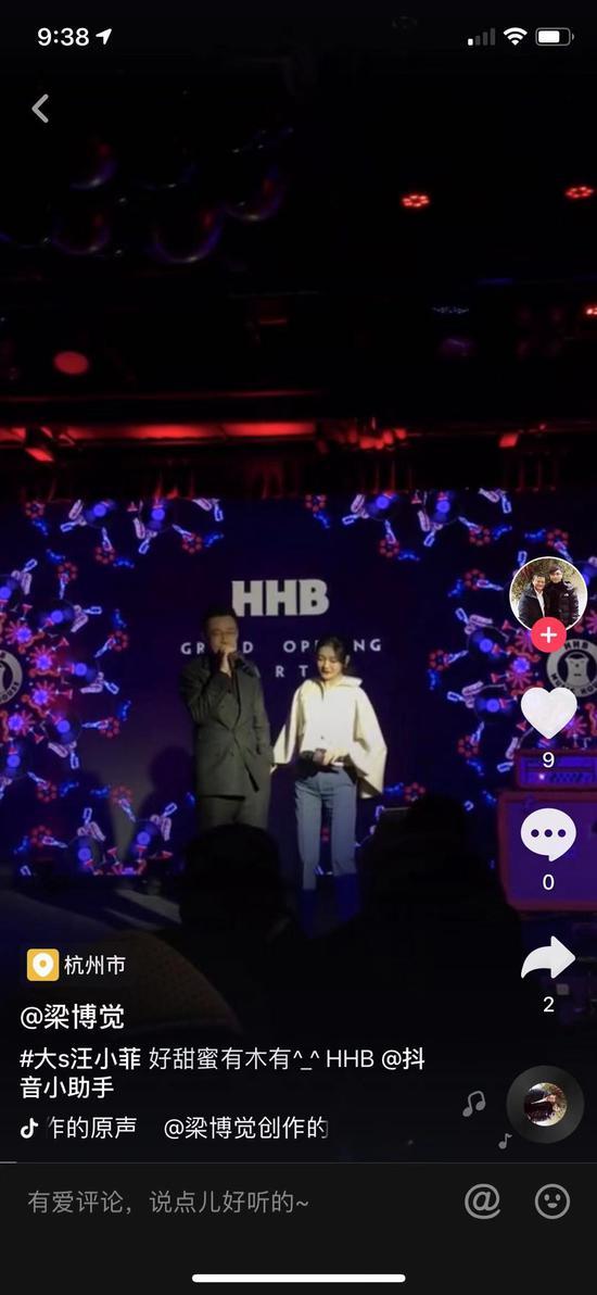 马云HHB平头哥酒吧开业:给被埋没的音乐人机会