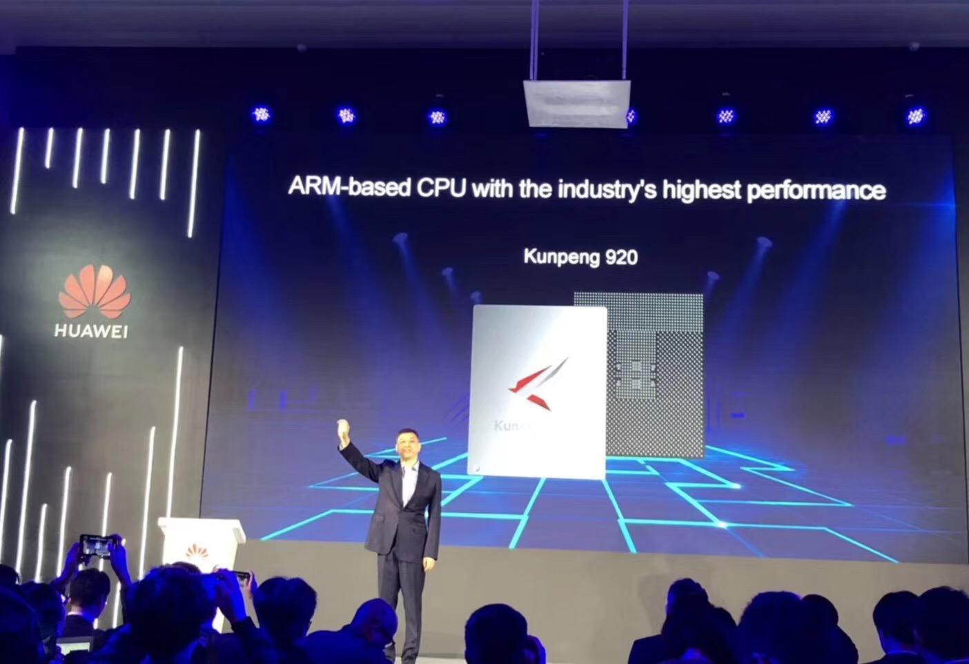 华为发布服务器处理器鲲鹏920:7nm工艺 号称性能最高