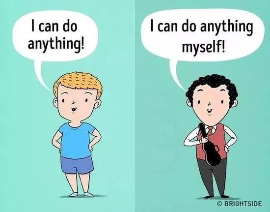 普通爸妈只是简单让孩子认为,自己可以完成任何事情。