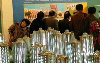 标普:中国楼市已经见顶 流动性成开发商最大风险