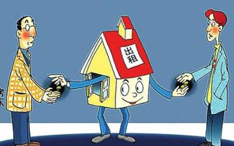 房租抵税引恐慌:房东忧额外缴税 租客愁更高租金