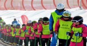 廊坊市在涞源举办小学生滑雪冬令营