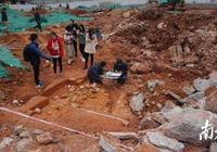 中山大学南校区施工现场挖掘出古墓 疑似汉墓