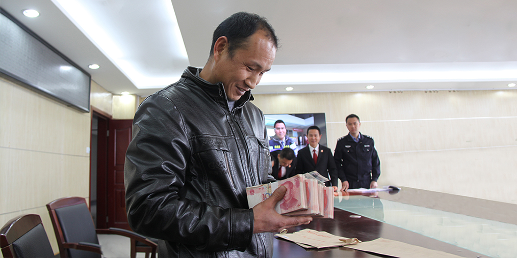 福建法院涉民生案件集中执行统一行动