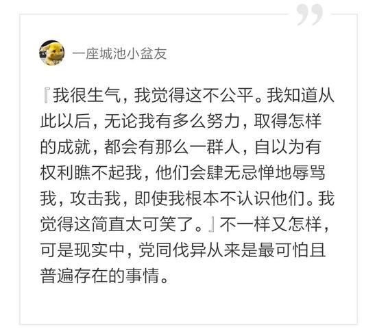 蔡依林自曝黑历史崩溃痛哭,她骗了我们20年!