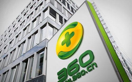 360企业安全集团宣布完成9亿元B轮融资