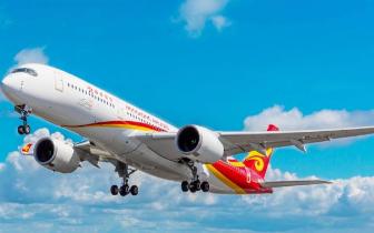 香港航空2018年准点率荣膺亚太之冠  全球排名保持三甲之列