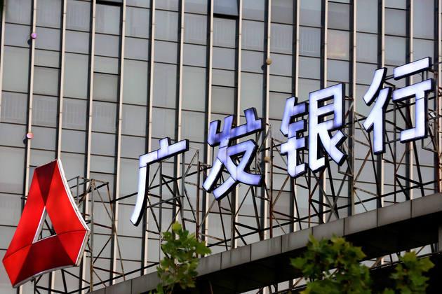 原广发银行南京某支行行长违规放贷1.26亿 获刑8年