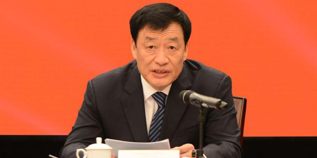 省委常委会召开会议 省委书记刘奇主持