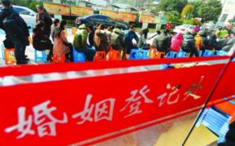 汉川市婚姻登记处春节各项优质服务获赞扬