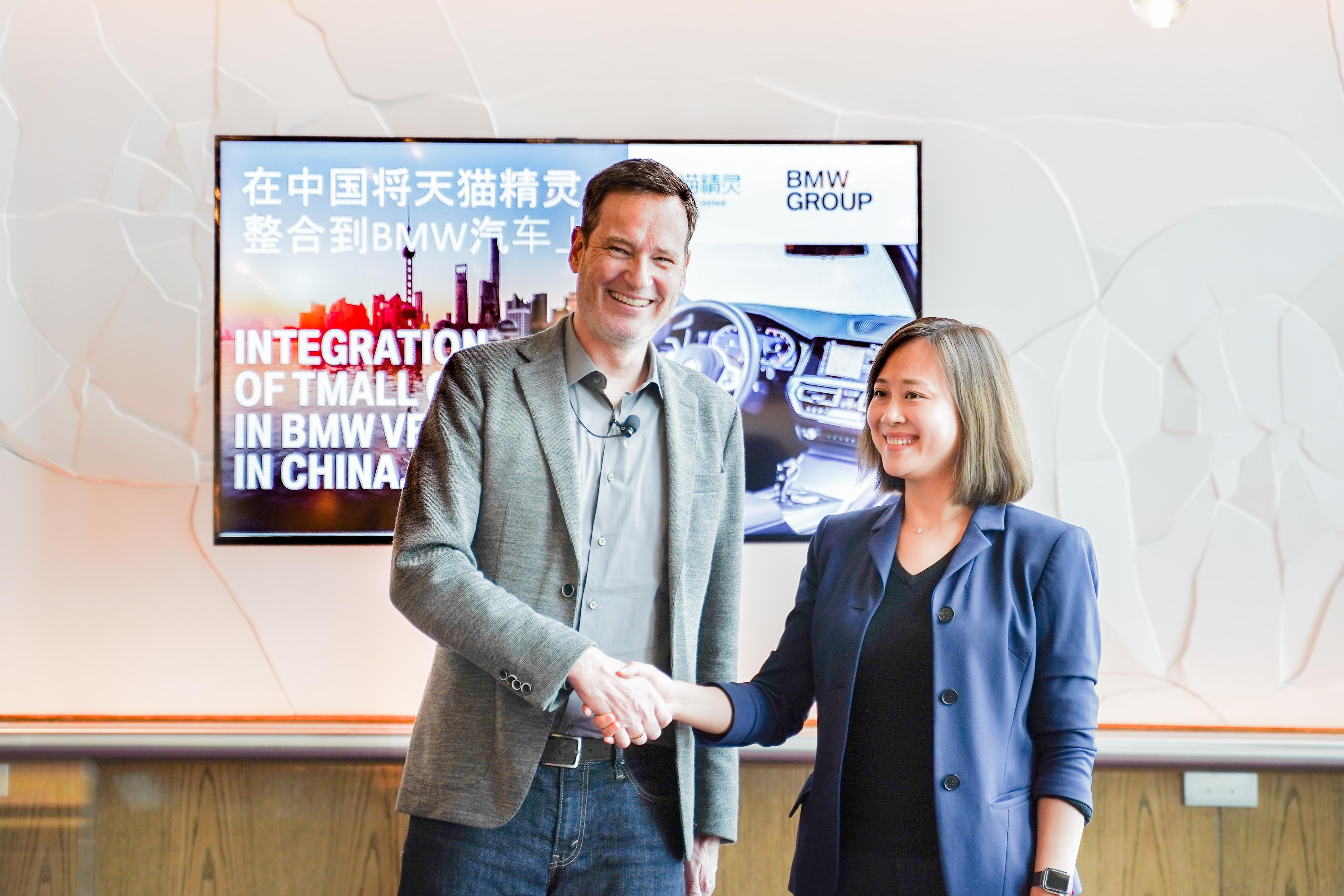 阿里巴巴人工智能实验室总经理陈丽娟与宝马集团数字产品及服务高级副总裁DieterMay