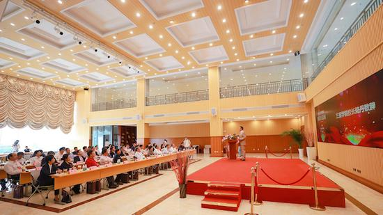 中国人力资源开发研究会专家委员会成立大会
