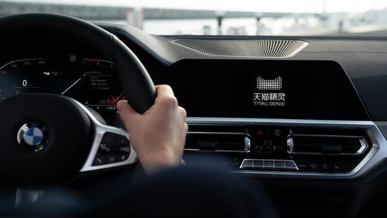 2019 CES:宝马携手阿里天猫精灵 打造更强AI能力