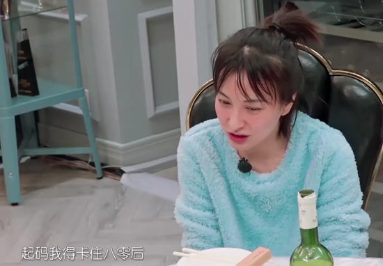 """吴昕又双叒在节目里哭了 """"假性焦虑""""的她何时能放过自己"""