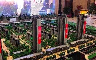 """一个月内9城楼市政策微调 今年市场进入""""换挡期"""""""