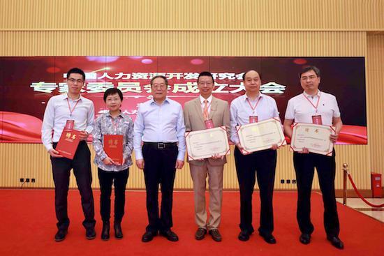 三亚学院校长陆丹任第一届专家委员会委员