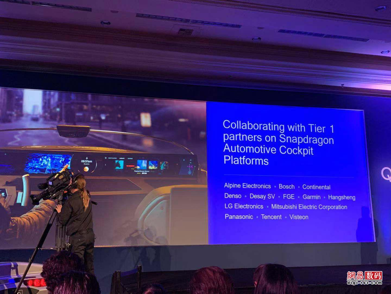 CES2019 高通推出第三代骁龙汽车数字座舱系列平台