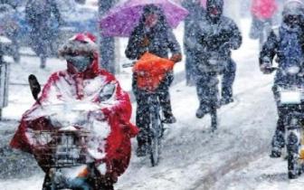 今天,寒潮侵袭凉山州4县