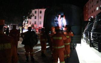 甘孜州九龙县突发森林火灾 凉山森林消防150余人前往增援