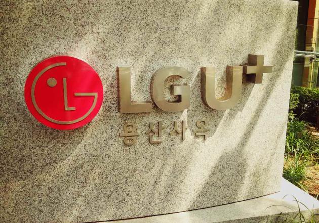 爆雷后 LG发布业绩预警: Q4营利同比或暴跌 80%