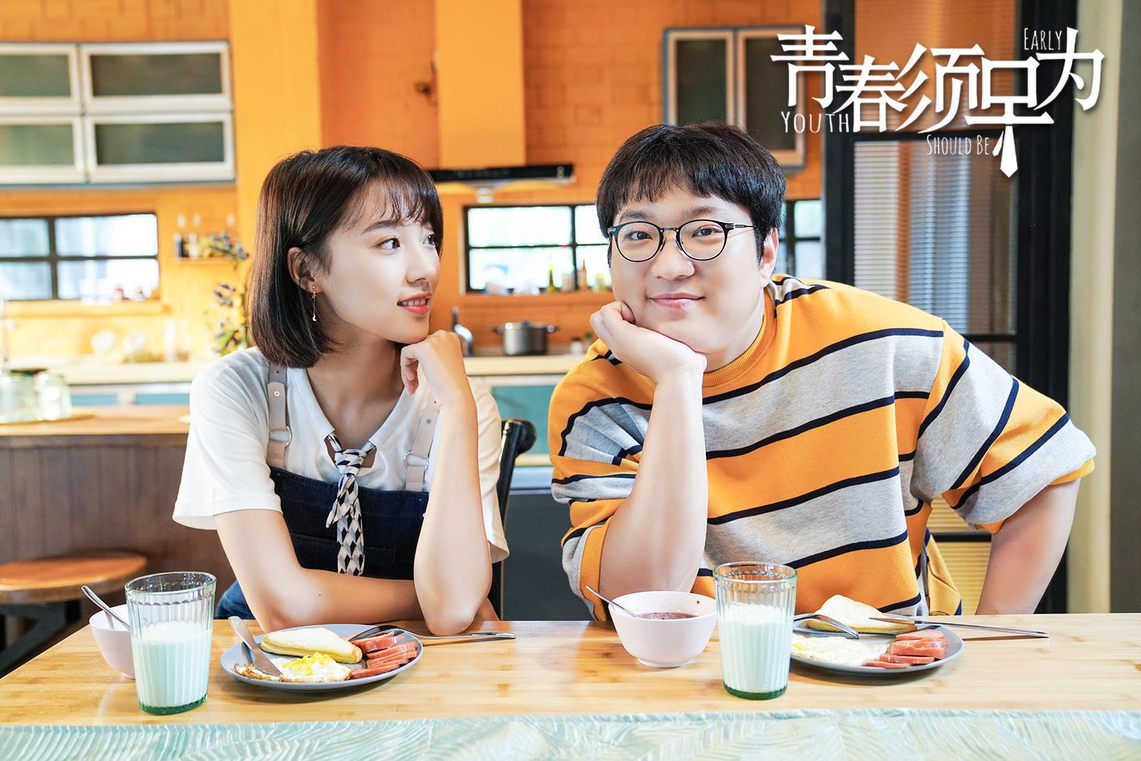《青春须早为》发布新年海报 安泳畅清新助力创业梦