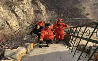 消防队员|女子颈部受伤 消防队员