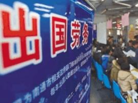 姜堰男子非法买卖外汇谋利 五年涉案金额超17亿
