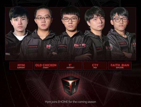 DOTA2职业选手2017-2018赛季转会汇总专题