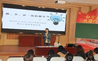 裕华区高年段语文教学研讨活动在金马小学教
