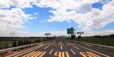 国庆假期河北收费公路小型客车免费通行
