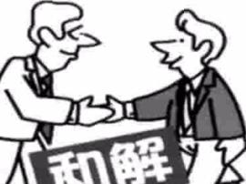 """平陆:无意""""打""""人惹纷争 常乐民警急调处"""