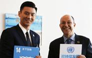 宁泽涛受邀访联合国总部