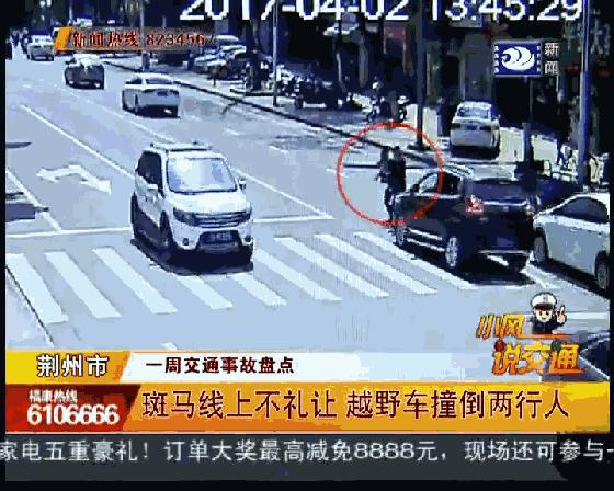 @荆州司机,交警发布2017年十个交通意外惊险瞬间…