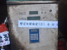 唐山地区查处一非法加油站点 涉案人员被行拘
