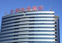大唐电信:将为中国把握5G话语权提供支撑