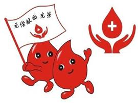 点滴热血为生命加油 水泵工胡斌林20年义务献血