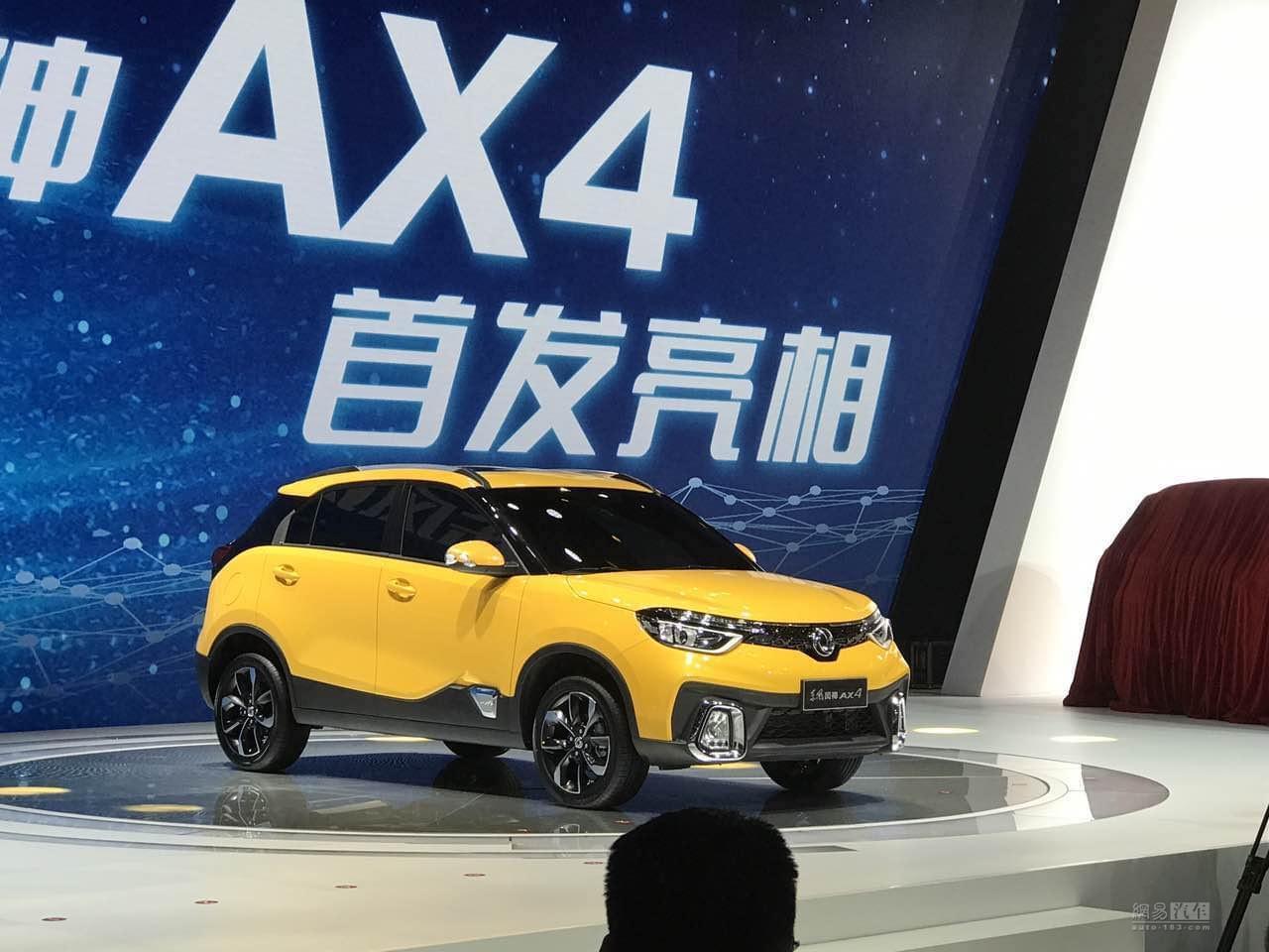 2017上海车展:东风风神AX4上海车展首发