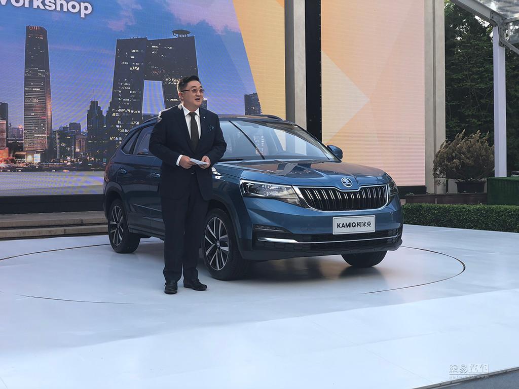 中文名为柯米克 上汽斯柯达全新SUV正式发布