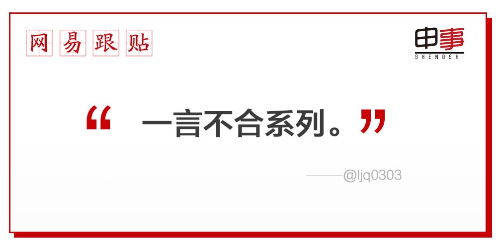 5.23沪公司宿舍一男子因琐事刺死室友