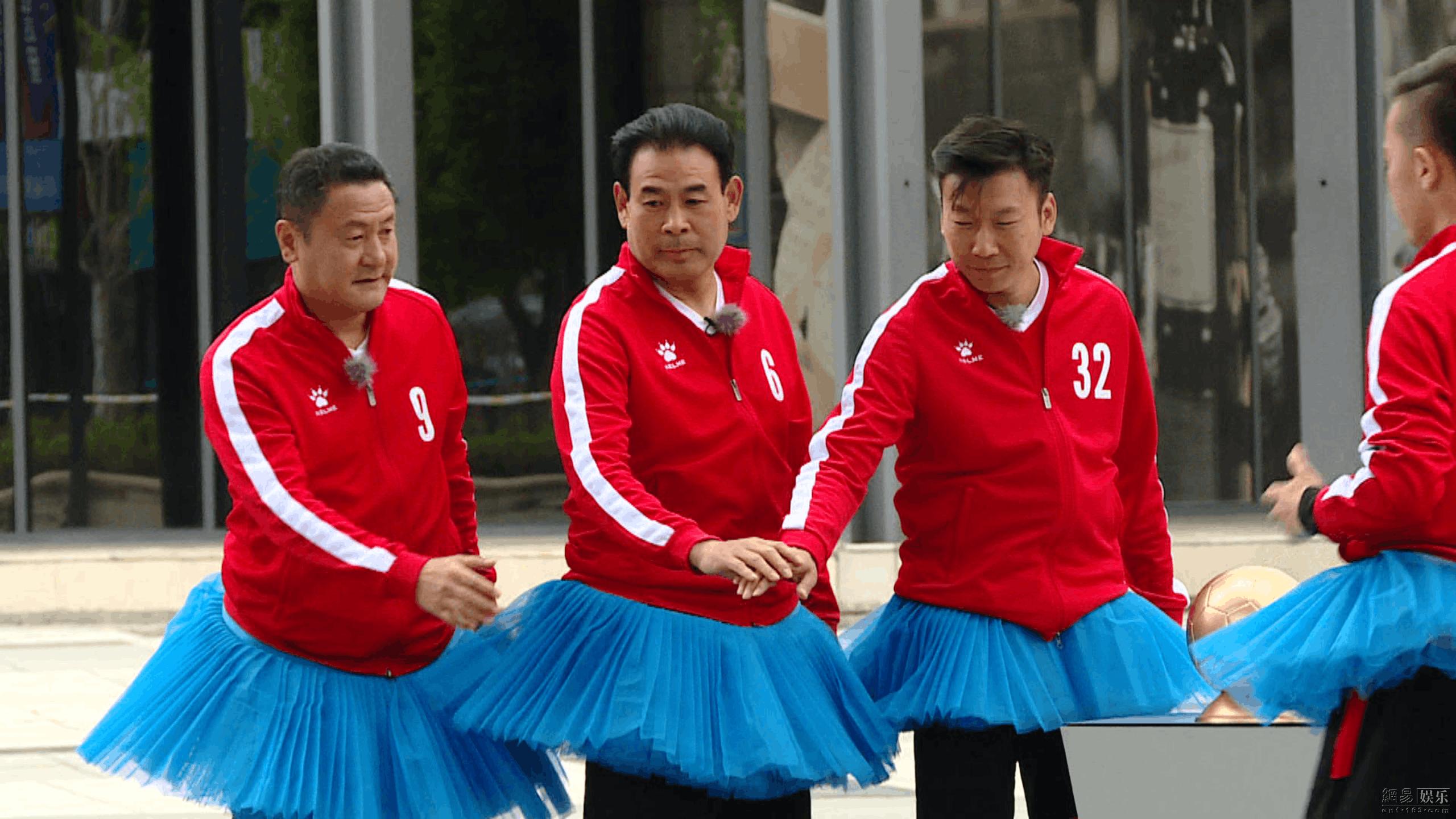 《一起足球吧》激战升级 足球硬汉秒变小天鹅?