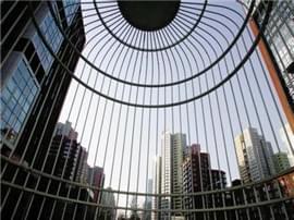 楼市调控又来了 地产业重生还远吗
