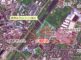 天台县赤城街道坡塘村地块由银轮置业8540万元竞得