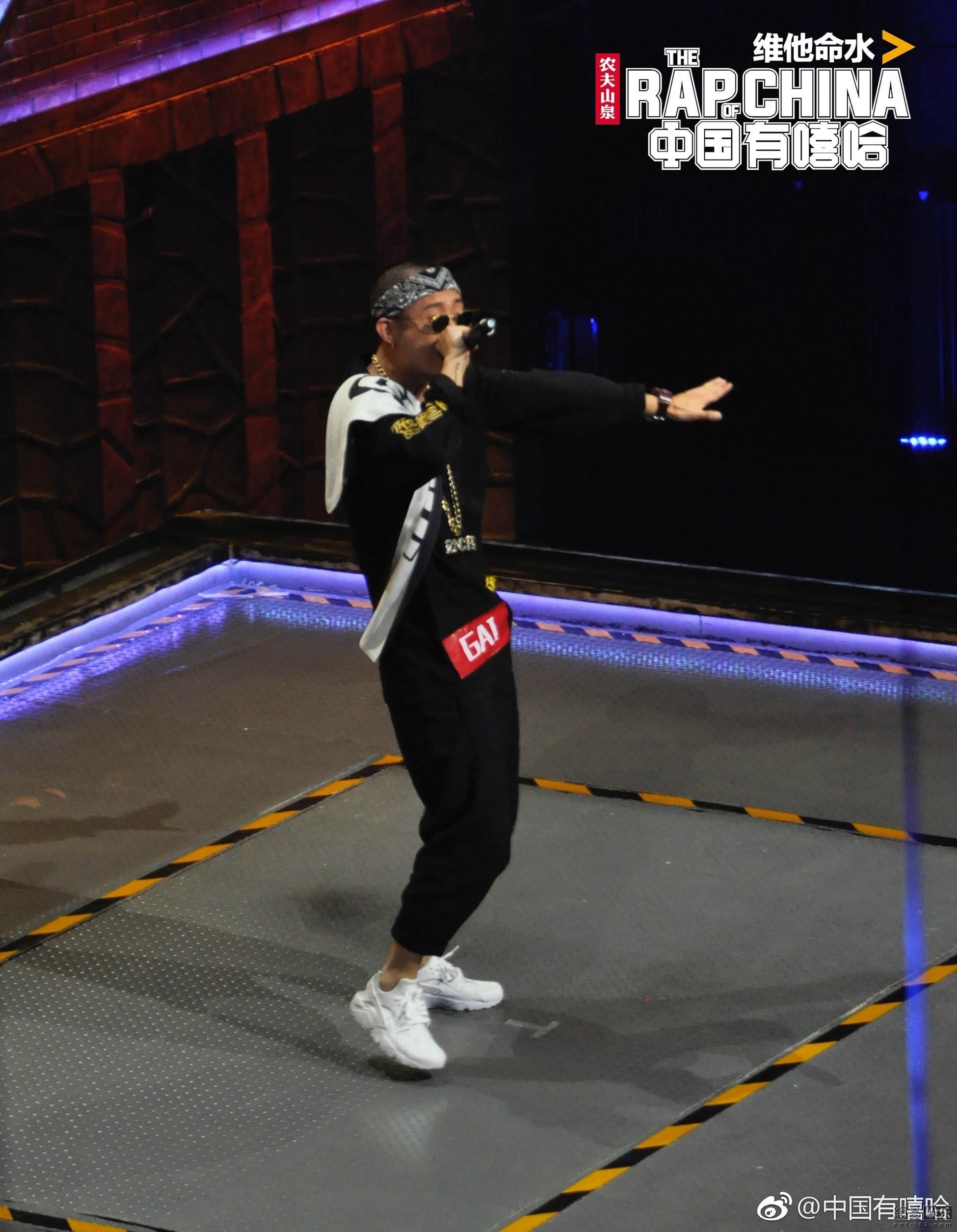 《天干物燥》火爆网络 掀起中国式嘻哈狂热