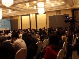 互联网投行高峰论坛暨零钱袋上线两周年庆特别活动在沪