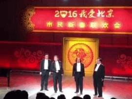 冯宝宏 八百斤演唱组四重唱游击队歌