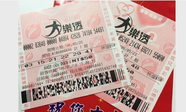"""""""大乐透""""曝3.92亿大奖 店主回忆:彩民自称今晚必中!"""