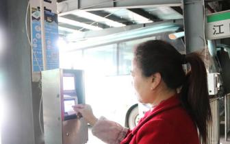 """福州汽车站试水""""售检一体机""""省去排队买票麻烦"""