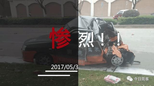 东莞水濂山路严重车祸,一教练车车尾被撞得粉碎