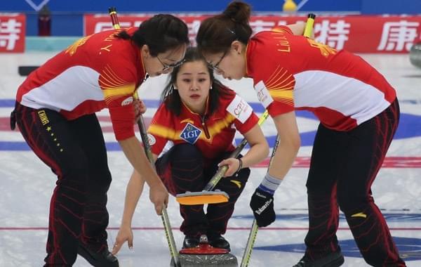 女子冰壶世锦赛中国4-8意大利