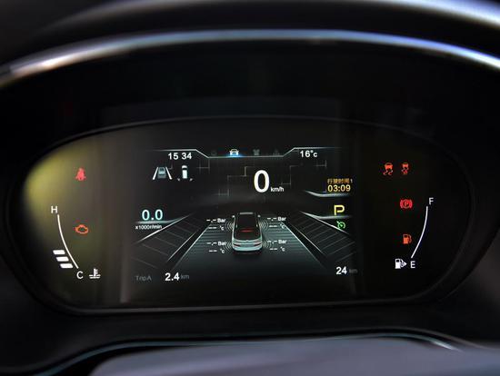 7.99-9.79万元 福田伽途GT公布预售价